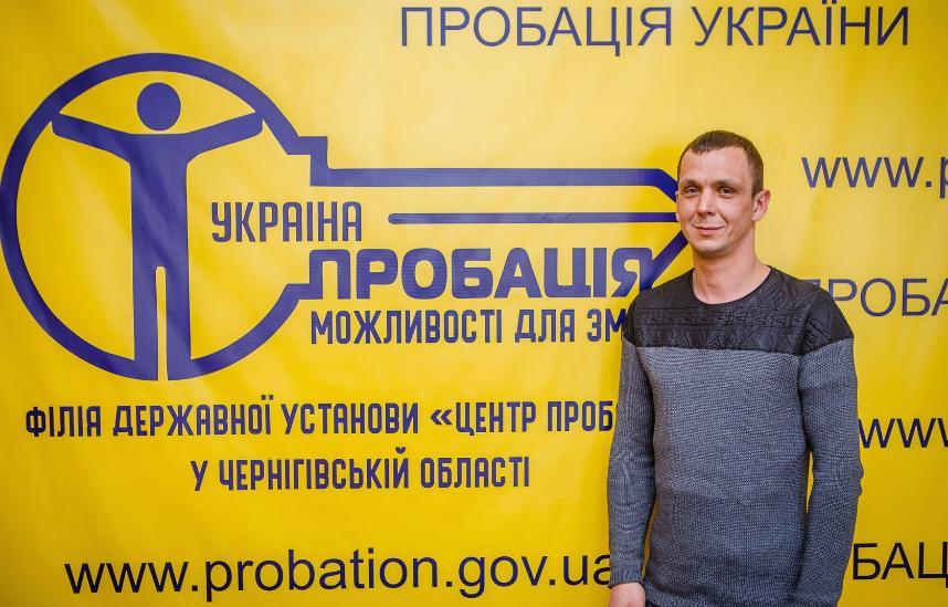 hryhorii_probation3.PNG
